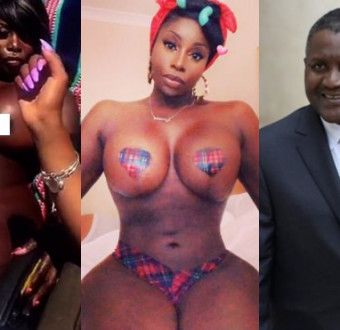 Symbas Erothick Reacts As Her Sex Video Is Shared On A Porn Site. Says She Wants Only Dangote To See It