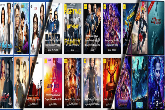 أفضل موقع لمشاهدة الافلام العربية والأجنبية المترجمة اون لاين