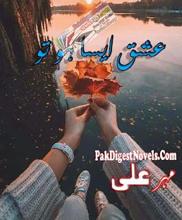 Ishq Aisa Ho Tu Novel By Mehar Ali Pdf Free Download