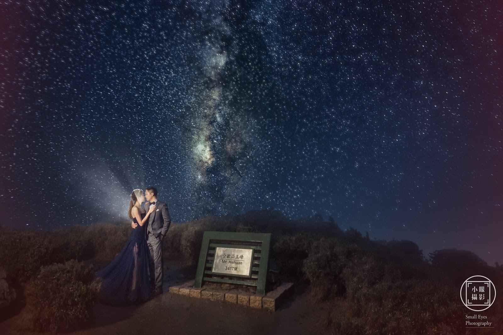 婚攝,小眼攝影,婚禮紀實,婚禮紀錄,婚紗,國內婚紗,海外婚紗,寫真,婚攝小眼,人像寫真,自主婚紗,自助婚紗,銀河婚紗,銀河,合歡山,武嶺,夏天,星星,登山,高山,夜景,夜拍,星空
