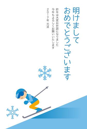 スキーを滑る人ののフラットデザイン年賀状