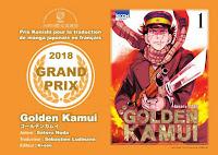 http://blog.mangaconseil.com/2018/01/prix-konishi-de-la-traduction-golden.html