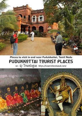 Pudukkottai Tourism Pinterest