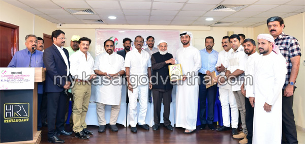 Gulf, News, Gazal Award, Ishal Night, Gazal award distribution and Ishal Night conducted.