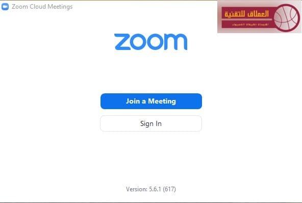 تحميل برنامج zoom cloud meetings للكمبيوتر بالعربي