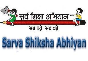 Sarva Shiksha Abhiyan, Odisha, SSA Odisha, SSA, 12th, freejobalert, Latest Jobs, Sarkari Naukri, DEO, Clerk, Stenographer, Instructor, ssa odisha logo