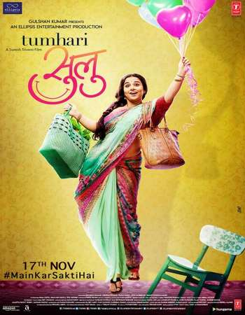 Tumhari Sulu 2017 Hindi 400MB DVDRip 480p ESubs