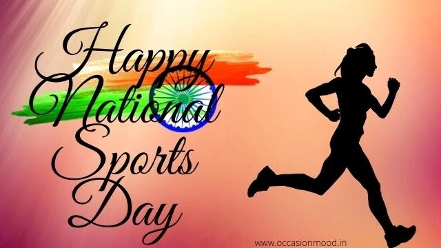 India National Sport Day 2020