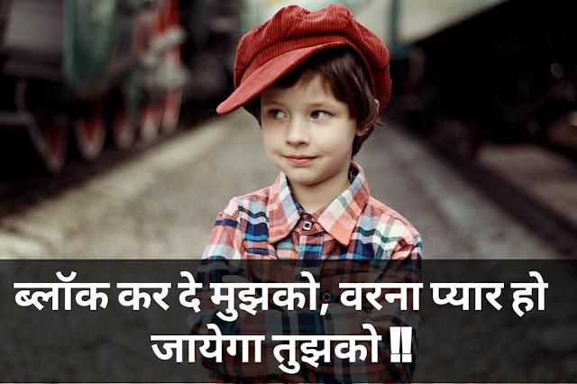 Attitude Shayari In Hindi 2020 । Attitude Shayari । Hindi Attitude Shayari