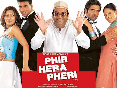 Phir Hera Pheri Movie Dialogues, Phir Hera Pheri Funny Dialogues