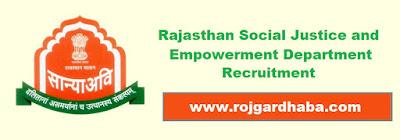 http://www.rojgardhaba.com/2017/06/rajasthan-sje-department-jobs.html