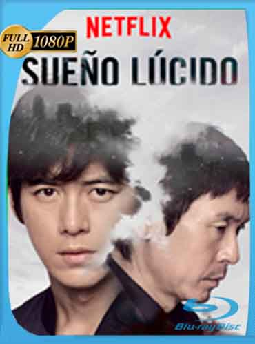 Sueño Lúcido 2017  HD [1080p] Latino [Mega] Virlli-HD