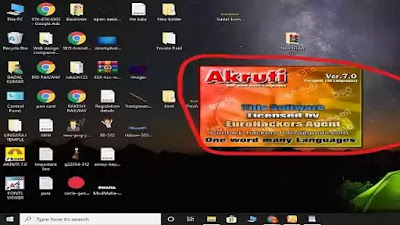 akruti 7.0 software download free for windows xp
