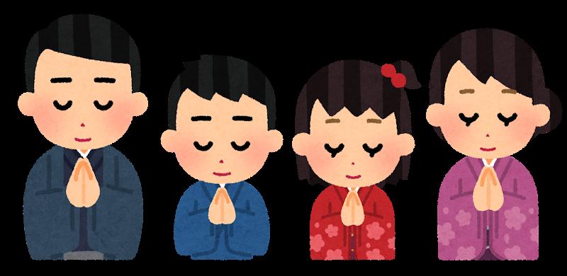 omairi_family_kimono.png (800×390)