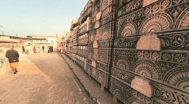Ram janam bhumi trust, ram janam bhumi ayodhya, Ram mandir ayodhya,ram mandir ayodhya construction, ayodhya ram mandir construction plan