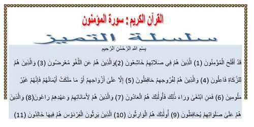 مذكرة التربية الإسلامية للصف الثالث الاعدادى ترم أول 2019 مستر أحمد فتحى