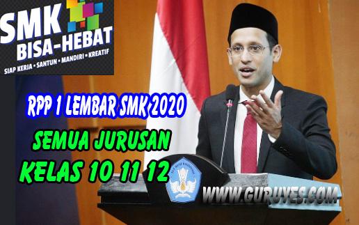 RPP 1 Lembar SMK 2020 pada kesempatan kali ini admin mencoba membagikan semua jurusan di sekolah kejuruan seperti Bahasa Indonesia,Fisika, Biologi, matematika, tatabusana,Informatika dll untuk kelas 10 11 dan 12.