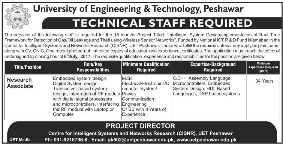 jobs in University Of Engineering And Technology UET Peshawar 20 june 2017