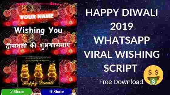 [New] Happy Diwali 2019 WhatsApp Viral Wishing Script Download for Event Bloggers