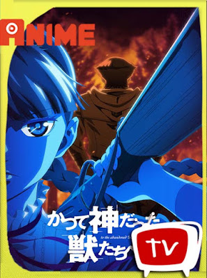 Katsute Kami Datta Kemono-tachi e (8/??) HD[720P] subtitulada [GoogleDrive] DizonHD