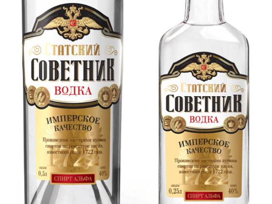 Statskiy Sovetnik