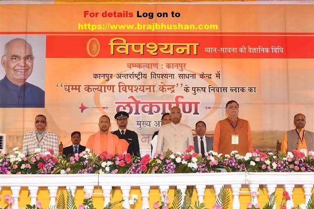 www.brajbhushan.com