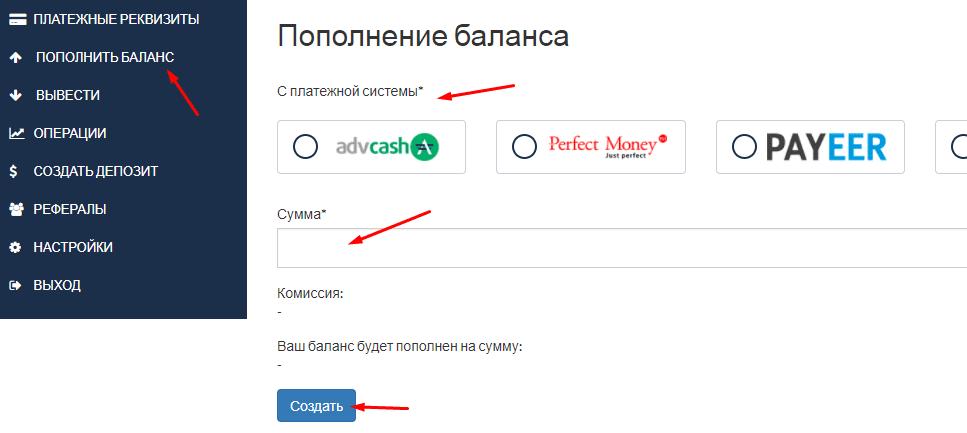 Регистрация в Z-cashtrade 3