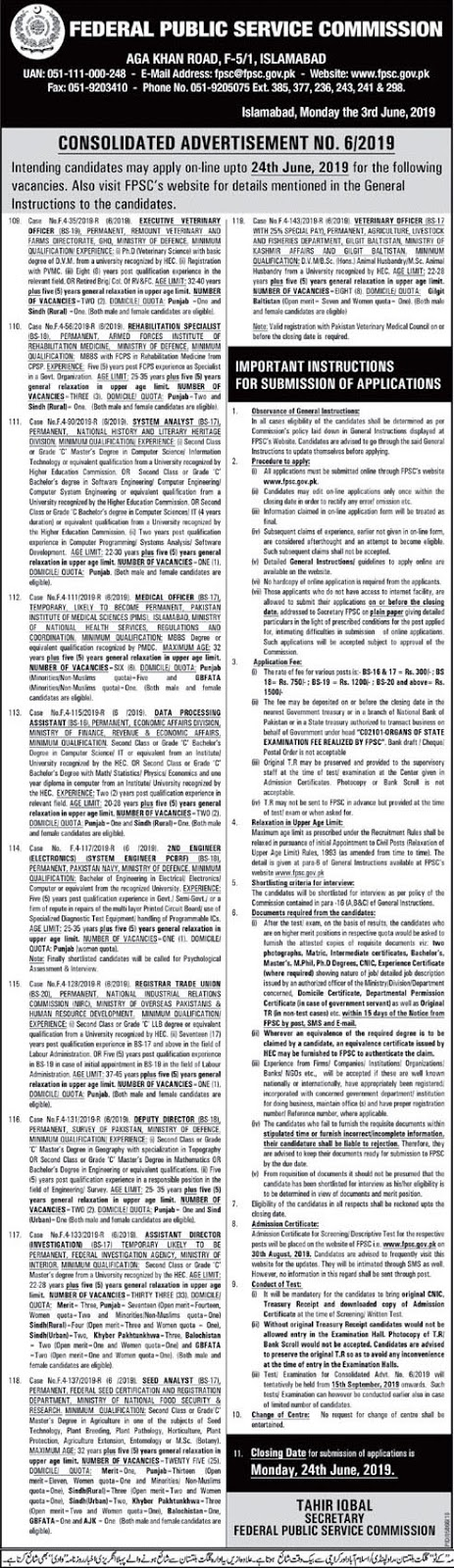 84 Jobs in Federal Public Service Commission FPSC,