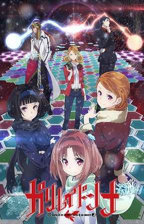 Download Galilei Donna Subtitle Indonesia Episode 01 – 11