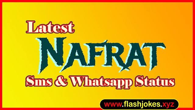 Best Nafrat Shayari In Hindi | Latest Nafrat Status | Top Nafrat Shayari