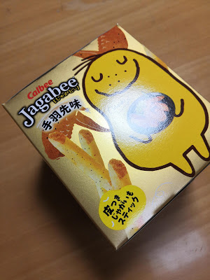 The box of Jagabee