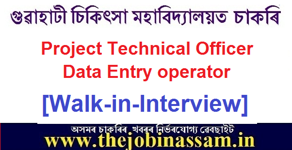GMCH Recruitment 2020: Project Technical Officer/Data Entry operator [Walk-in]