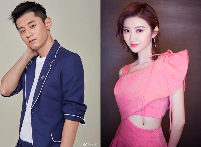 Zhang Ji Ke, Jing Tian dating
