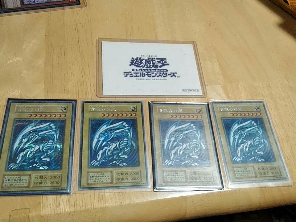 Fã de Yu-Gi-Oh! vende suas cartas para pagar educação da filha