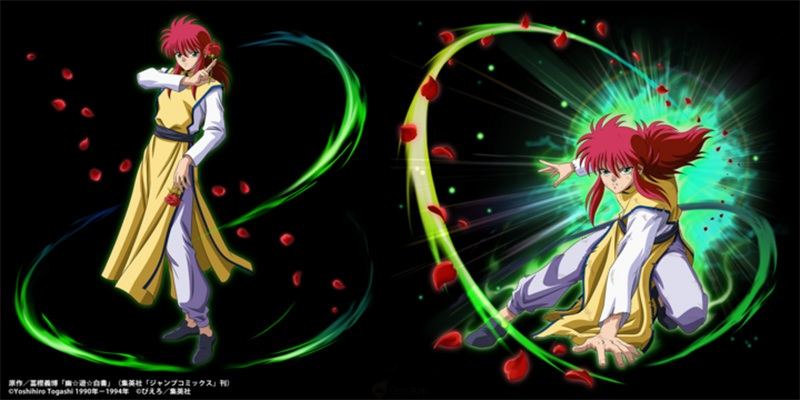 Grand Summoners kurama yoko