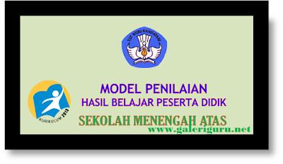 Contoh Model Penilaian Siswa Format PDF Kurikulum 2013 - Galeri Guru