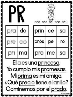 silabas trabadas ejercicios para imprimir