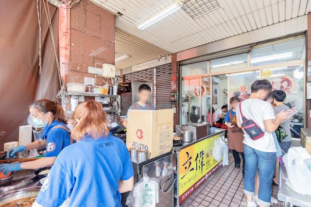 MG 2690 - 熱血採訪│台中30年知名老字號麵食館,用餐時段總是一位難求,經典一麵三吃還有麻醬任你加!