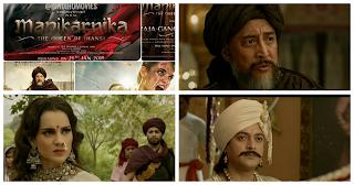 Watch full movie Manikarnika Movie Download for free