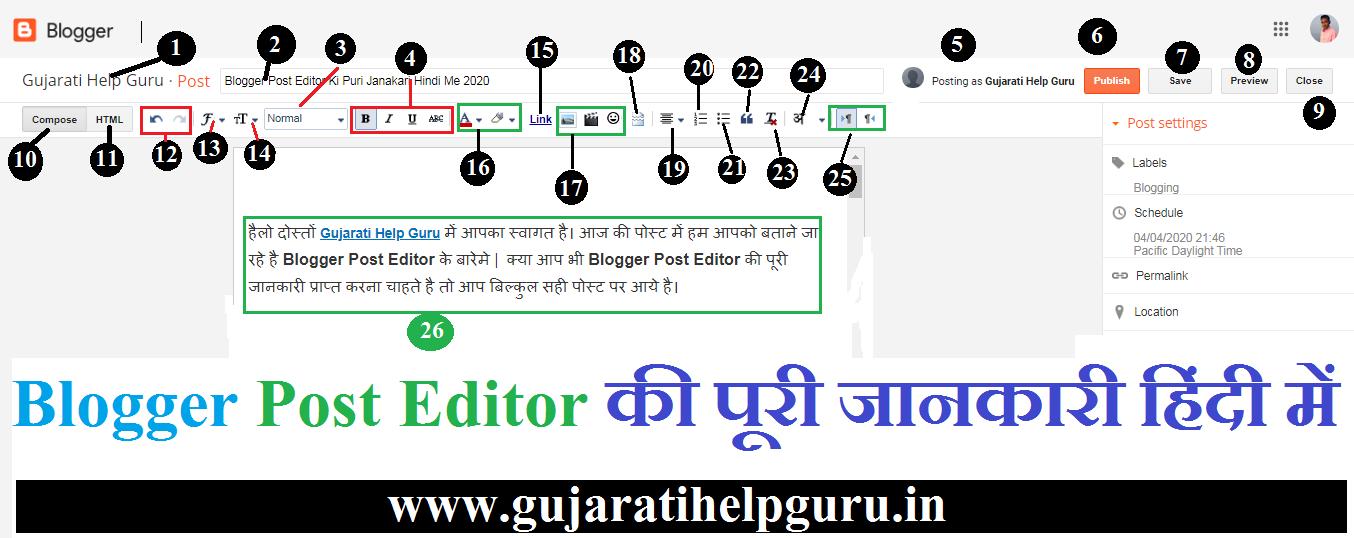 Blogger Post Editor Ki Puri Janakari Hindi Me 2020 Blogger Post Editor क्या होता है – What is Blogger Post Editor in Hindi?  आप जानेंगे कि Blogger Post Editor क्या होता है? Blogger Post Editor में उपलब्ध प्रत्येक टूल का क्या उपयोग होता है? और Post Editor में कितने प्रकार के Editor होते है ?