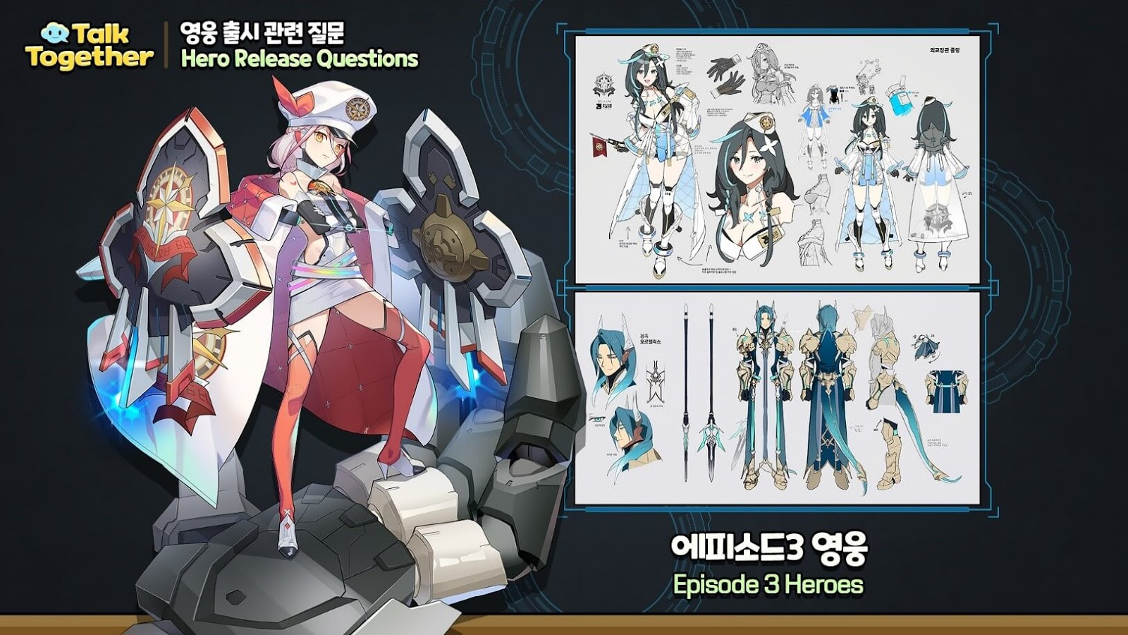 Epic Seven episode 3 mecha