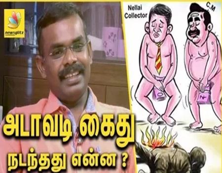 Cartoonist Bala Interview | Latest Speech