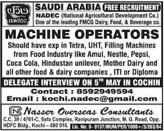 NADEC Saudi arabia jobs