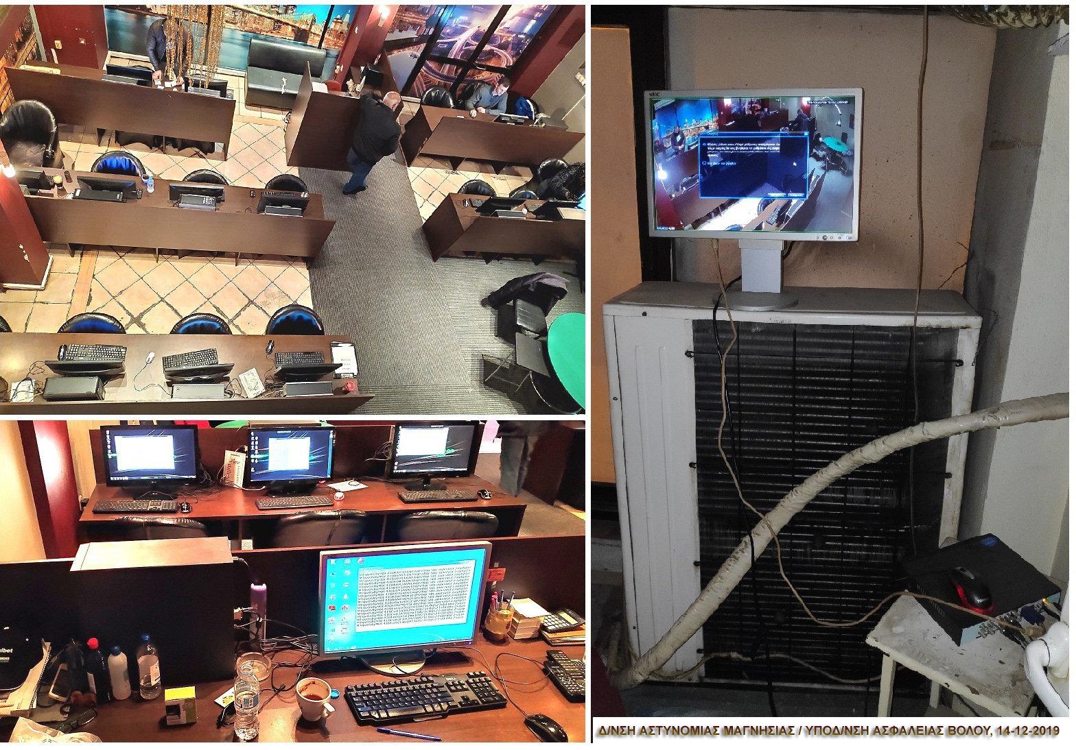 Είχαν μετατρέψει Internet Cafe στο Βόλο σε Casino!
