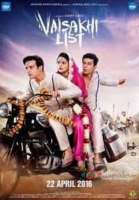 Download Vaisakhi List 2016 Punjabi Film 300MB