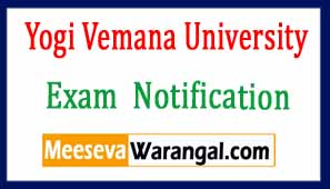 YVUCET Examination 2017 Notification | Yogi Vemana University Exam Notification