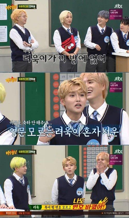 Ryeowook, Leeteuk'un telefon numarasını bilmediğini itiraf etti