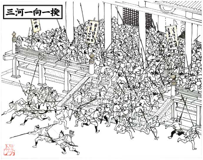 一向門徒 : 【日本史】 織田信長vs一向一揆! 石山本願寺合戦 ...