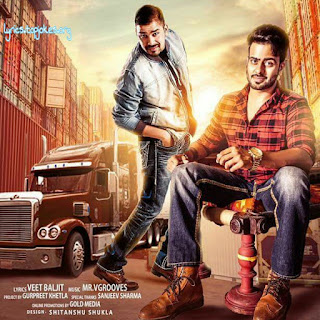 TR PANTAN SONG: A single Punjabi Song in the voice of Mankirt Aulakh composed by Mr. Vgrooves while lyrics is penned by Veet Baljit.