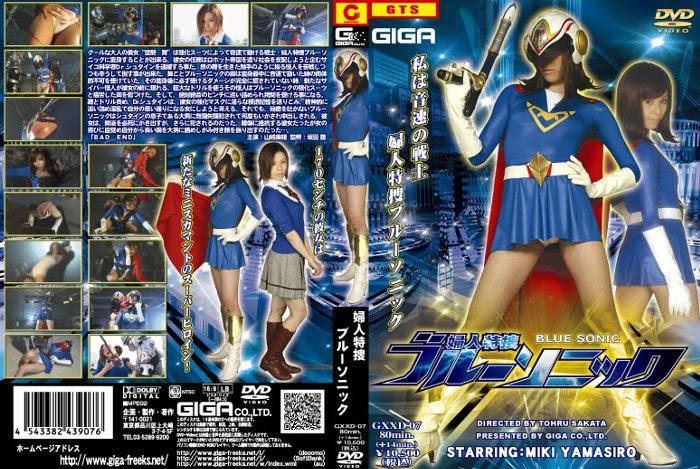 GXXD-07 Agen Wanita Blue Sonic